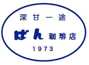 ロゴ-4.jpg