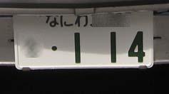 1507.jpg